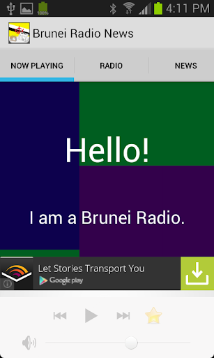 Brunei Radio News