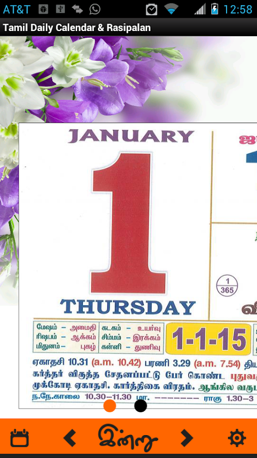 Screenshots of Tamil Daily Calendar for iPhone