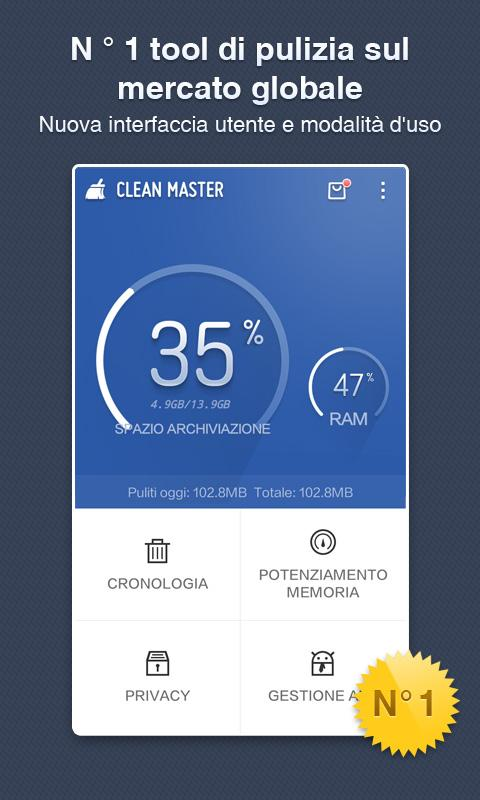 Clean Master - screenshot