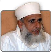 موسوعة فتاوى للشيخ أحمدالخليلي