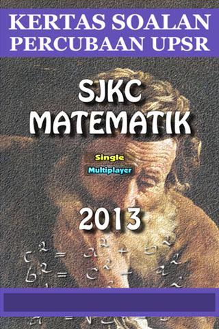 UPSR Matematik 2013