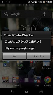Smart Poster Checker- screenshot thumbnail
