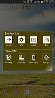 Screenshot of The Scent of Spring Atom theme