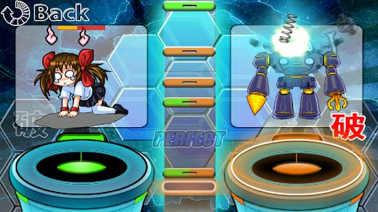 MUSIC HERO Rhythm Crasher- screenshot thumbnail