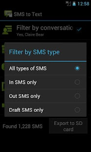 SMS to Text- screenshot thumbnail