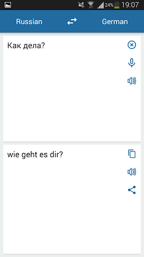 Russian German Translator