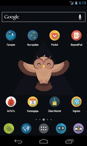 【免費個人化App】Owl - Icon Pack-APP點子