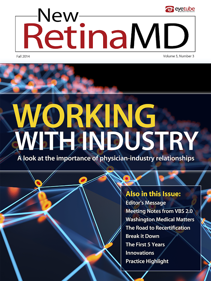 New Retina MD - screenshot
