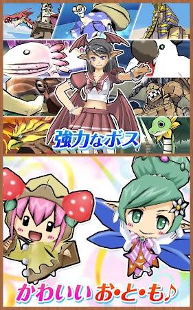 ケリ姫スイーツ 6.3.1.0 screenshot 347675