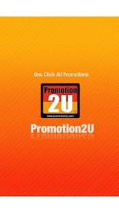 Promotion2U - screenshot thumbnail
