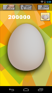 Tamago Egg - screenshot thumbnail