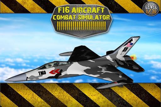 F16飞行模拟器飞机 3D