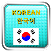 Learn Korean Quick