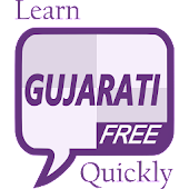 Learn Gujarati Quickly Free