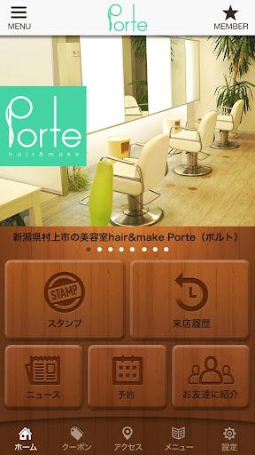 新潟県村上市の美容室hair make Porte(ポルト)