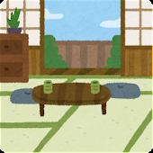 畳・㎡・坪の単位変換アプリ [引っ越し支援ツール]