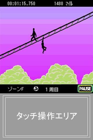 Monkey bars- screenshot