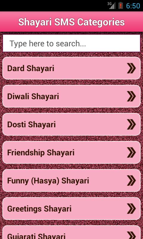 Hindi Shayari ♥ SMS Collection - Android Apps on Google Play