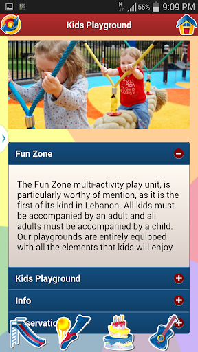 【免費生活App】Fun Zone Playground Lebanon-APP點子