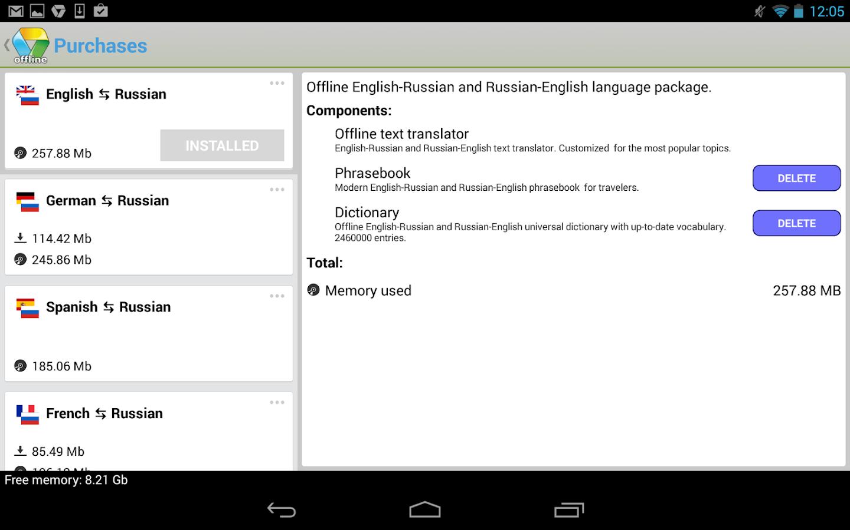 Word  gibraltar bwin Lens Translator - screenshot