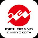 DELGRAND上横田