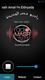 Masr Elgdida Radio screenshot