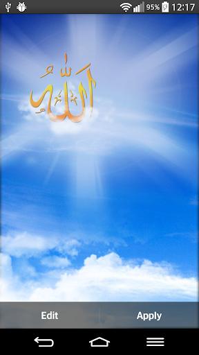 アッラーライブ壁紙