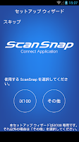 Screenshot of ScanSnap Connect Application