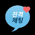 진격의 채팅 (랜덤채팅, 게임모드, 낯선사람과의 대화) icon