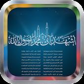 Muhammad Al Minshawi Quran MP3