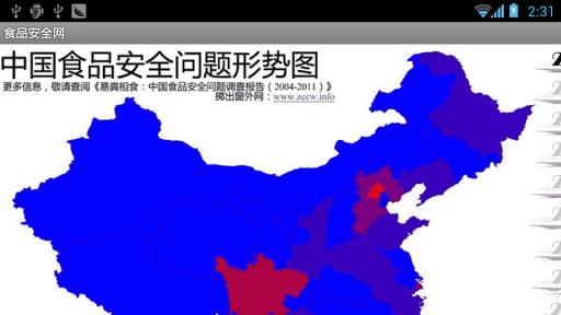 花蓮縣溪口國民小學