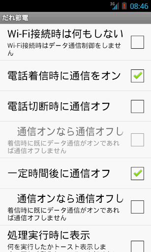 Yahoo!ファイナンスヘルプ - 銘柄の追加・変更・削除