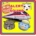 ชิดในด้วยพี่ Sound Alert