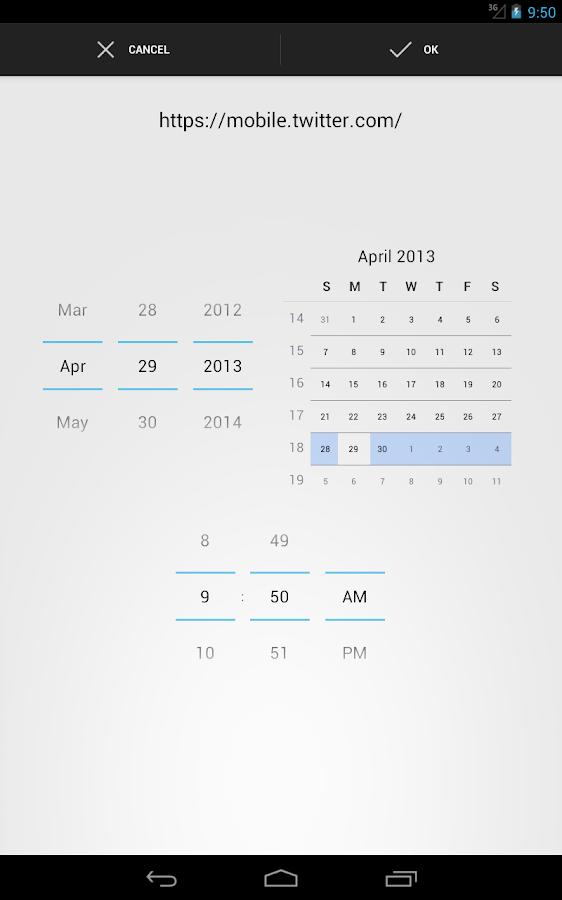Share To Calendar - screenshot