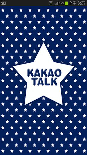 KakaoTalk主題,深藍色 藏青色 五角星星主題