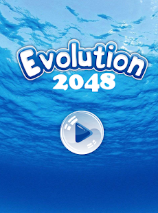 Darwin Evolution: 2048- screenshot thumbnail