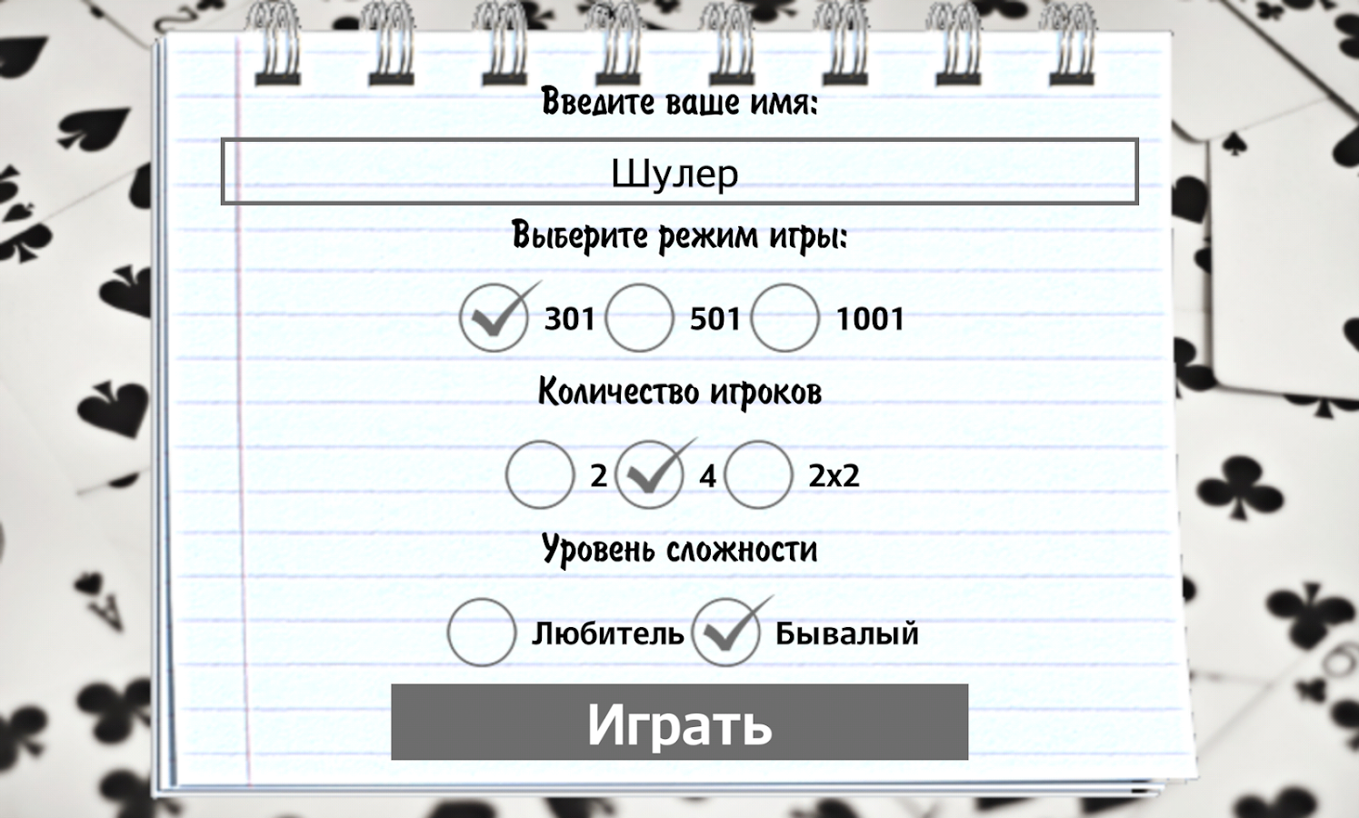 Скачать Left to Survive (MOD ... - android-1.com