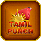 Tamil Punch Comedy
