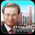 성남중앙교회 icon