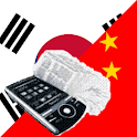 Korean Chinese Dictionary logo