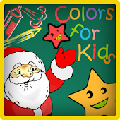 Colors For Kids Free