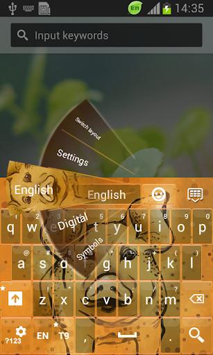 玩免費個人化APP|下載猪登录键盘 app不用錢|硬是要APP