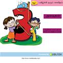 Happy Tamil Maths3 logo