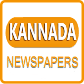 All Kannada News Paper