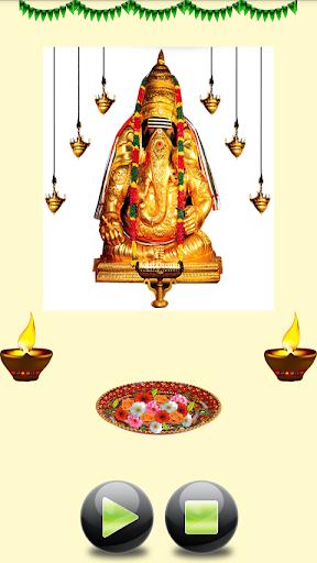 Vinayagar Bhakti Poojai