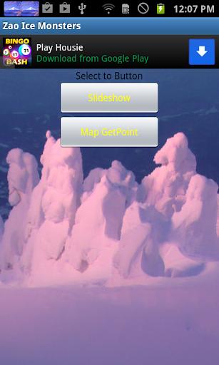 山形県:蔵王の樹氷 JP018