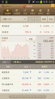 Screenshot of T NH투자증권 – 주식증권 시세조회는 티스탁