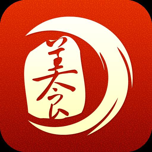 中国美食2.0 生活 App LOGO-硬是要APP