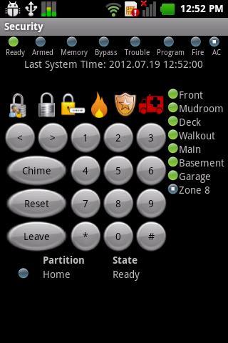 DSC Security Keypad- screenshot