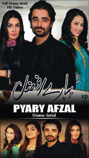 Piyare Afzal Drama HD